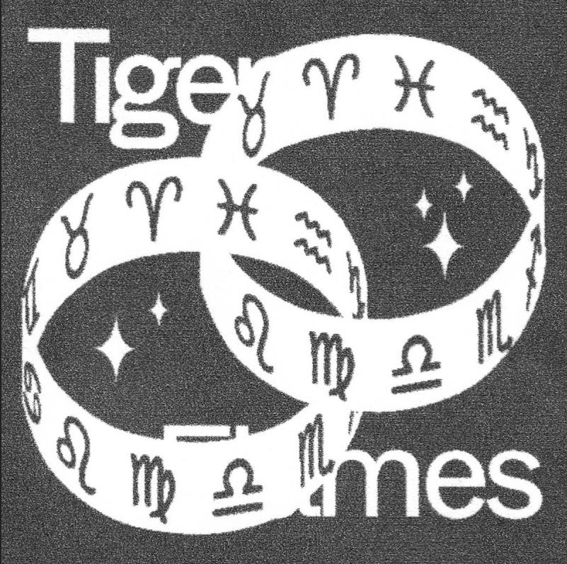 Tiger Flames: Tiger Flames
